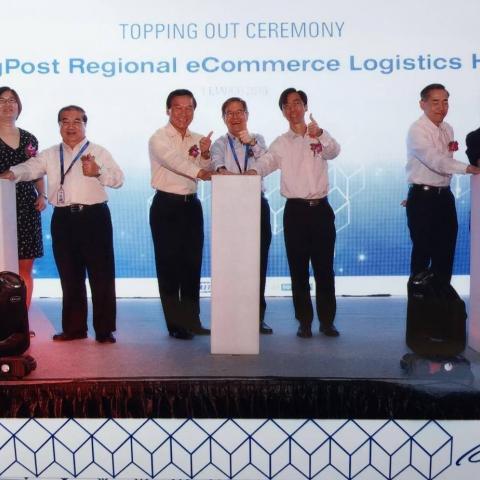 industrial logistics Singpost hub DCA